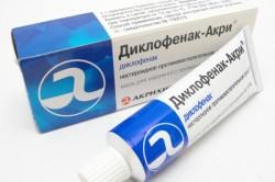 Диклофенак для лечения тромбофлебита нижних конечностей
