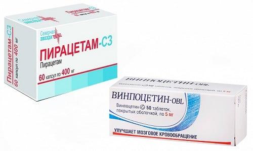 Лекарства Винпоцетин и Пирацетам используются в терапии патологий центральной нервной системы, сопровождающихся нарушением обмена веществ в тканях головного мозга