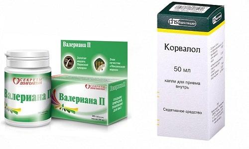 При тревожных состояниях, бессоннице можно выбрать один из препаратов. Это Валериана или Корвалол