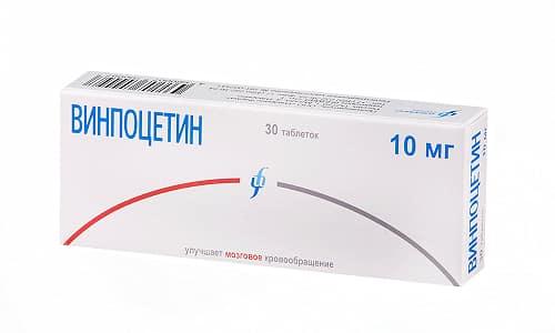 Винпоцетин совместно с Пирацетамом рекомендуют при тяжелых черепно-мозговых травмах